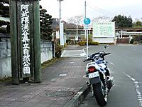 Cimg0399