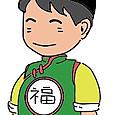 9999 チャオズ福