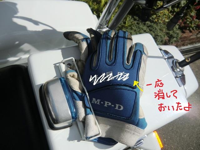 Cimg3251