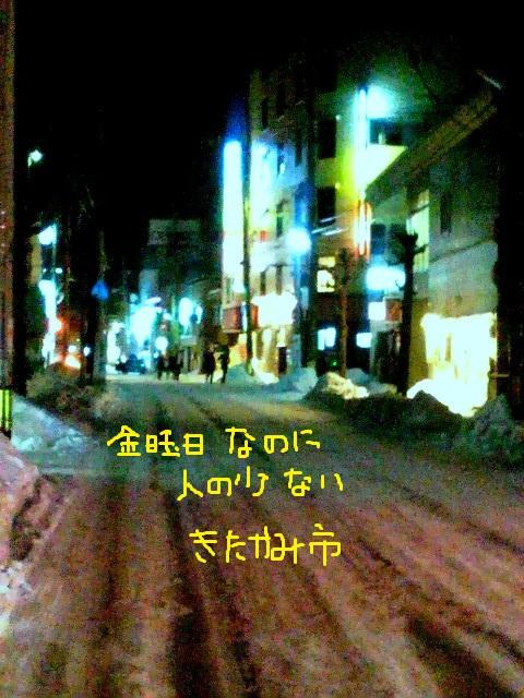 Nec_0307