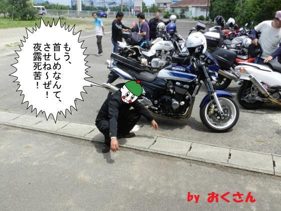 20130712114527_3